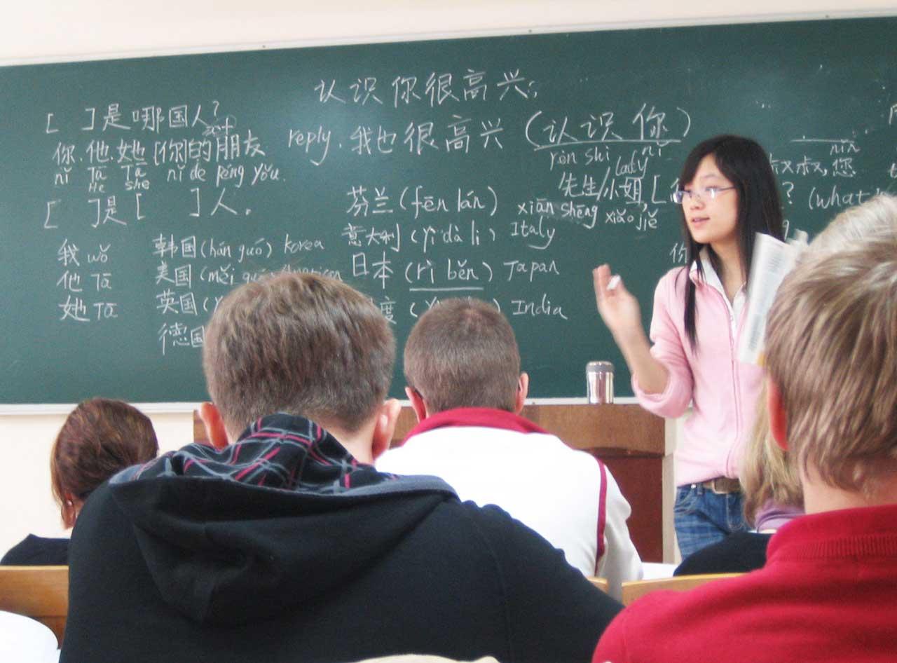 studera-kinesiska