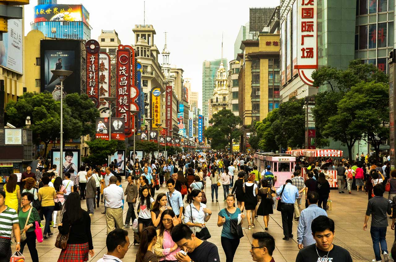 studera i kina shanghai university