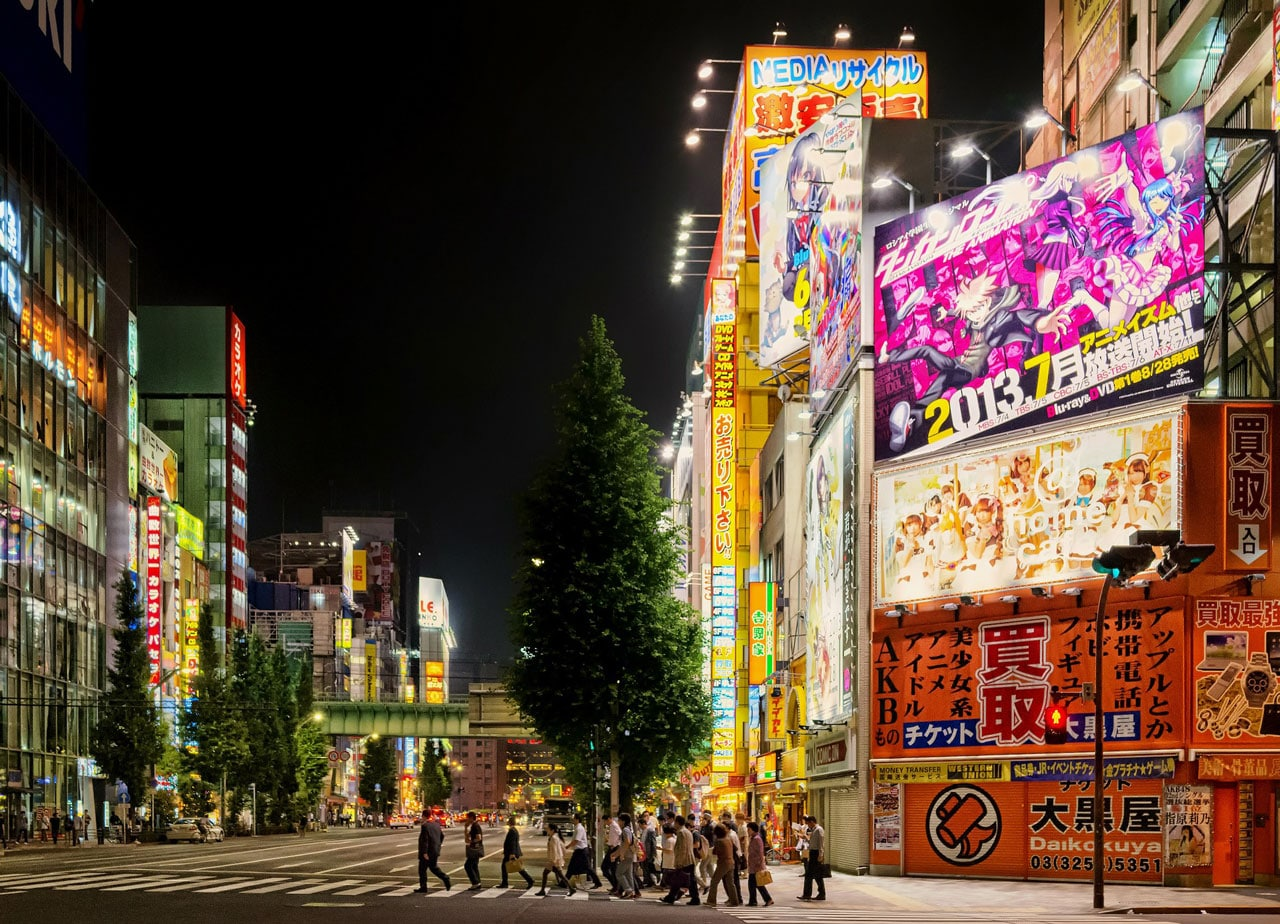 kurs japanska tokyo japan