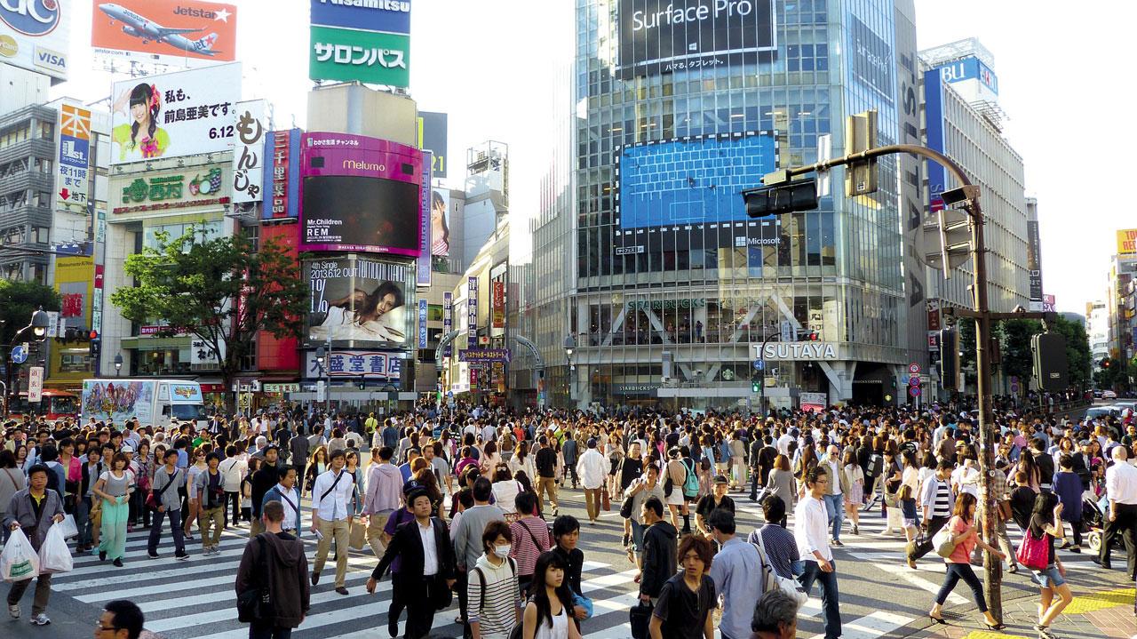 plugga japanska i japan språkkurs japanska tokyo