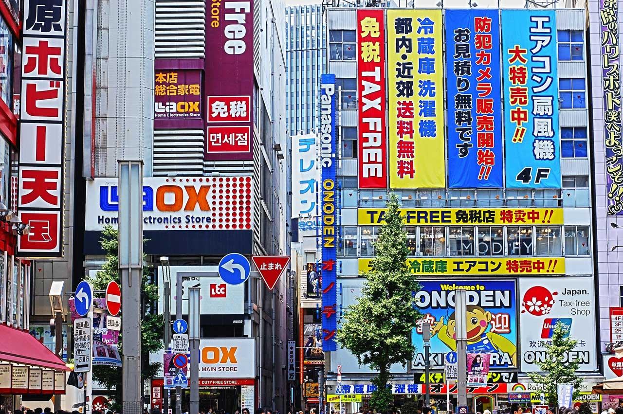 kurs japanska språkresa japanska tokyo