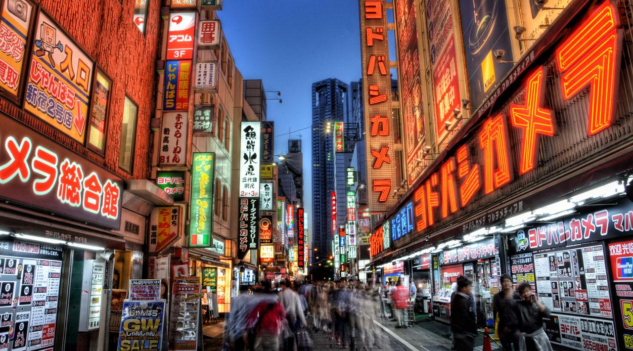japanska språkkurs språkresa japan språkskola tokyo