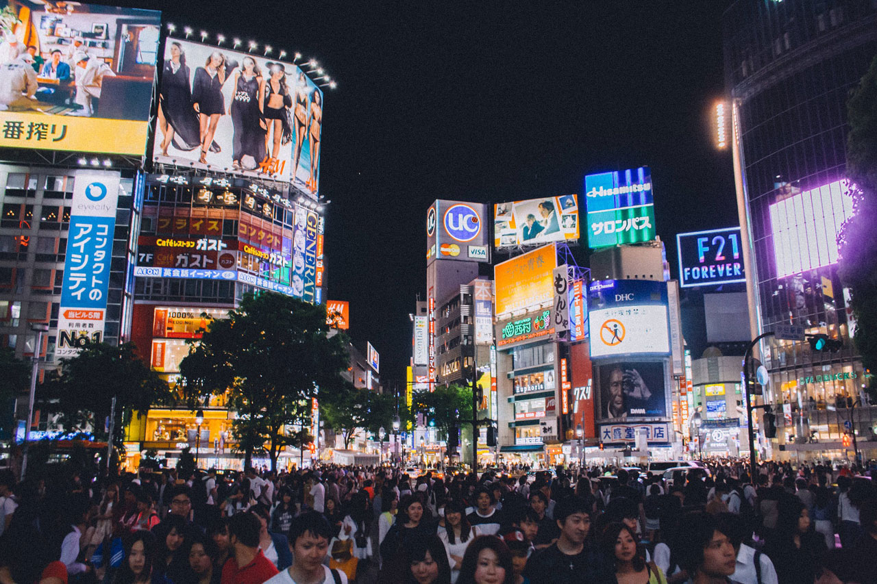 studera i japan tokyo språkresor japan språkkurs japanska