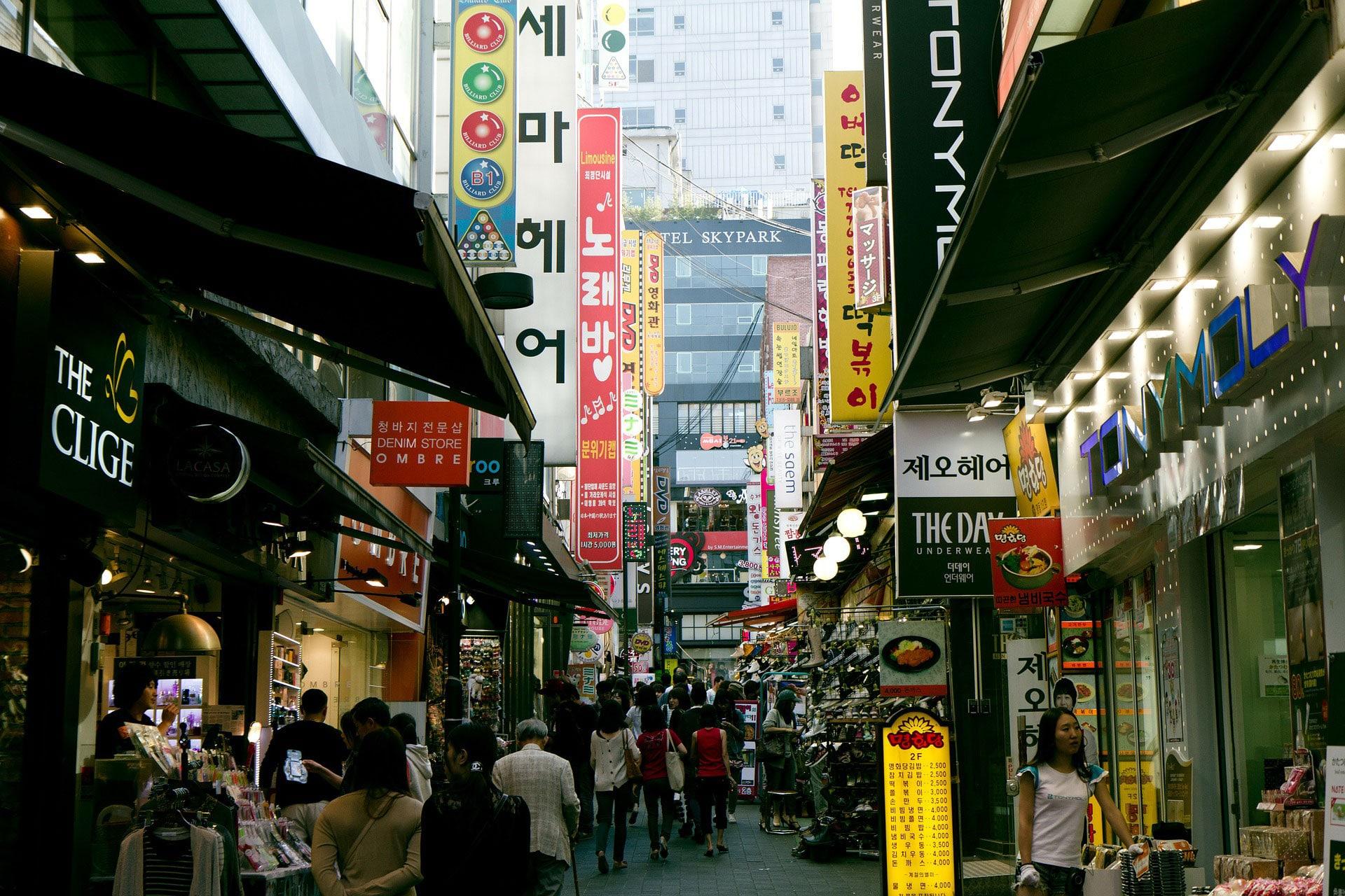 studera koreanska korea seoul