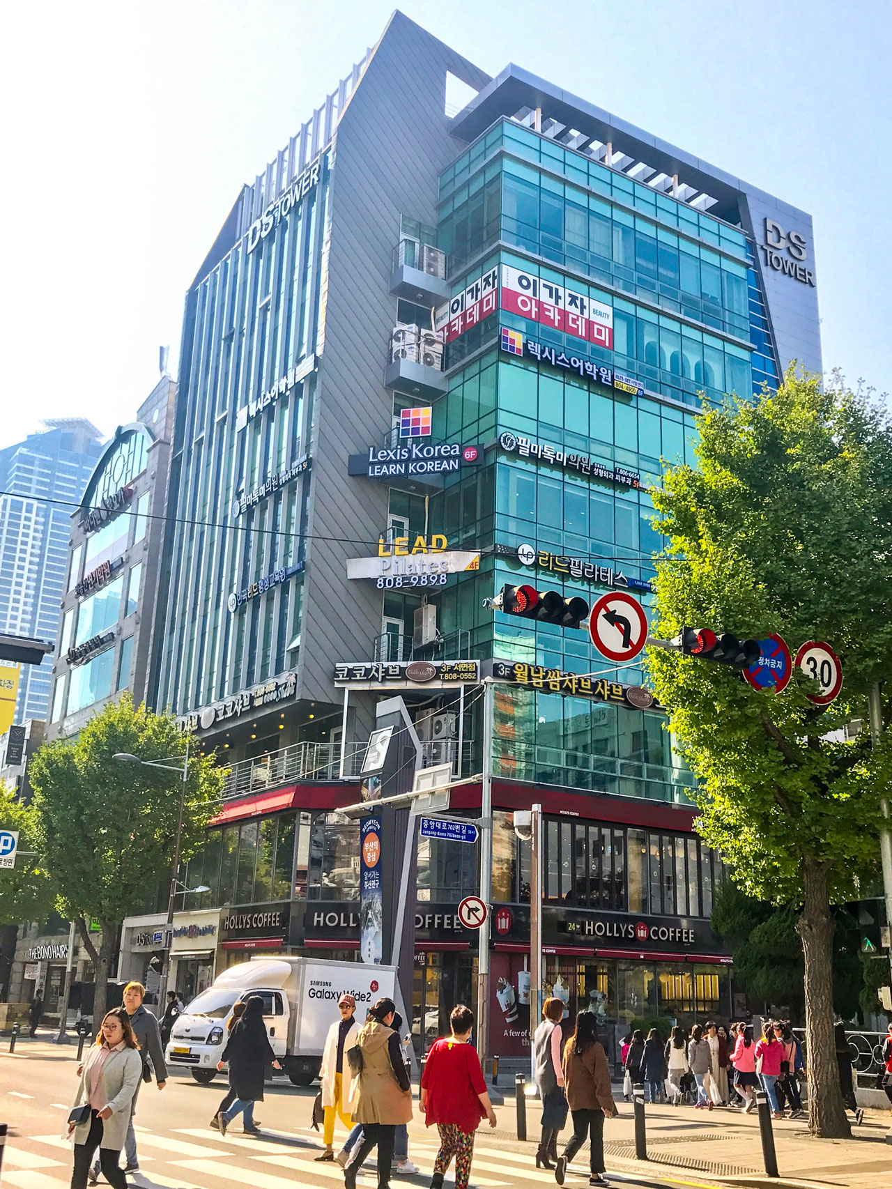 språkskola korea